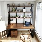 美式loft單雙人純實木書桌書架組合家用臺式電腦桌簡約臥室寫字桌【頁面價格是訂金價格】