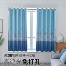 窗簾 簡易窗簾免打孔安裝新款防風全遮光臥...