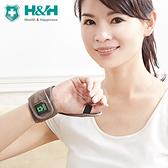 【H&H南良】專用護具 - 護腕