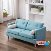 北歐小沙發休閒小戶型簡約公寓咖啡單人二人雙人三人沙發拆洗