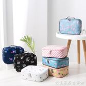 化妝箱ins網紅化妝包小號便攜韓國簡約大容量旅行隨身少女心品袋收納盒 創意家居生活館