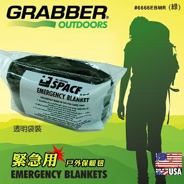 Grabber Space Emergency Blanket 緊急用毯(綠色)單個#6666EBMR (綠/銀)【AH32008】JC雜貨