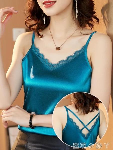 蕾絲美背吊帶背心女內搭V領冰絲夏季配小西裝內穿打底白色上衣潮 蘿莉新品