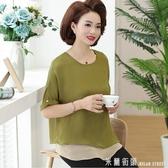 中年女夏媽媽夏裝洋氣套裝女短袖t恤2020新款40歲50中老年兩件套