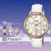 【人文行旅】Sheen | SHE-3057PGL-7AUDR 個性甜美 34mm 晶鑽 珍珠貝