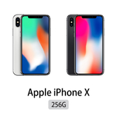 Apple iPhone X 256G  5.8吋 福利機 展示品