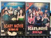 挖寶二手片-U00-1196-正版DVD【驚聲尖笑 1+2】-套裝電影