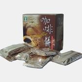 【古坑農會】 加比山咖啡方塊酥餅130gx10盒