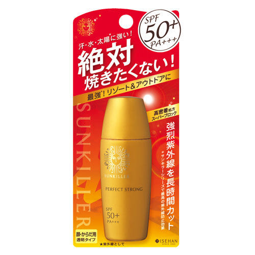Kiss Me Sunkiller 防曬水乳液-防禦型 SPF50+PA+++ ※喬雅香水美妝※