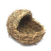 兔子窩草窩荷蘭豬龍貓刺猬松鼠保暖過冬小窩倉鼠玩具屋用品小房子 時尚教主
