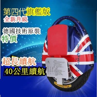 電動獨輪車 自平衡 IPS代步車170瓦高續航30公裏【藍星居家】