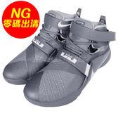 【US5.5-NG出清】Nike 籃球鞋 LeBron Soldier IX 雙腳LOGO發黃 灰 白 大童鞋 女鞋【PUMP306】