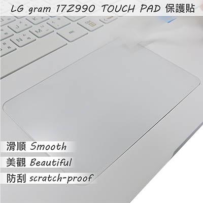 【Ezstick】LG Gram 17Z990 TOUCH PAD 觸控板 保護貼