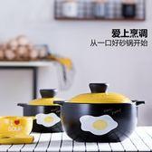 家樂滋小砂鍋燉鍋陶瓷砂鍋煲湯明火耐高溫煲湯陶瓷沙鍋石鍋