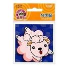 《享亮商城》61809 (粉紅色)環狀膠-綿羊造型螢光便條紙