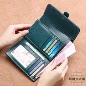 護照包零錢包女短款錢包三折疊女式皮夾簡約牛皮【時尚大衣櫥】