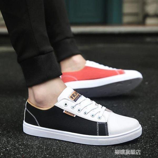 帆布鞋正韓男鞋春季低筒帆布鞋男潮流休閒潮鞋繫帶百搭學生板鞋