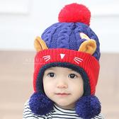貓耳毛球加絨護耳保暖毛線帽 毛帽 加絨 冬季保暖