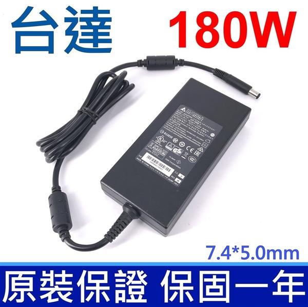 台達 原廠 180W 變壓器 7.4*5.0mm 19.5V 9.23A ADP-180MB K 充電器 充電線 電源線 BAA81950 BAAB1950 ADP-180MBB