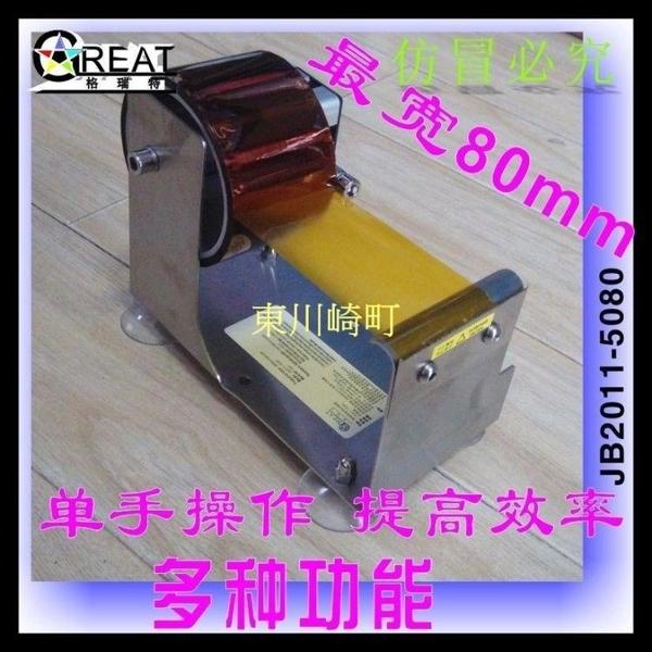 格瑞特大號透明膠帶切割器座寬膠帶座封箱器打包膠紙機台式寬8cm 快速出貨