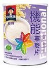(新品上市) 桂格機能燕麥片 700g ...