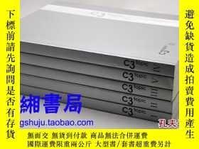 二手書博民逛書店C3罕見Topic 1-5(韓國C3出版公社建築設計叢書 16K