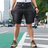 男短褲休閒褲子 薄款加肥大碼彈力肥佬松緊腰寬松短褲牛仔褲5五分褲《印象精品》t1427