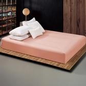 磨毛純色床笠套床罩單件床墊防塵保護套罩薄 鉅惠85折