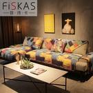 90*90簡約現代客廳沙發墊子四季通用全...