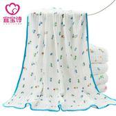 浴巾-嬰兒浴巾柔軟吸水紗布被子新生兒毛巾被寶寶兒童蓋毯夏洗澡巾