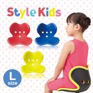 【MTG官方旗艦館】STYLE KIDS L 兒童調整椅 | MTG Taiwan直營販售・日本設計・一年保固