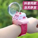 兒童手錶玩具4男女孩卡通幼兒遙控車電動小汽車幼兒園寶寶禮物3歲 3C數位百貨