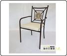 {{ 海中天休閒傢俱廣場 }} G-52 戶外時尚 馬賽克桌椅系列 70-4 扶手椅