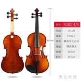 小提琴初學者專業級大學生演奏考級V182兒童成人手工小提琴 aj6296『黑色妹妹』