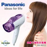 Panasonic國際牌 負離子晶鑽吹風機 【EH-NE11】