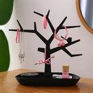 ✤宜家✤玄關桌面鑰匙收納置物架 創意簡約收納盒
