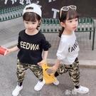 女童秋裝女寶寶套裝2019時髦新款洋氣兒童迷彩服兩件套春秋  歐韓時代