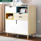 儲物櫃斗櫃五斗櫃臥室客廳收納抽屜靠墻置物櫃子簡約現代北歐矮櫃