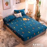 定做床笠水晶絨單件珊瑚絨兒童床套保暖法蘭絨90/1/135棕墊保護套【果果新品】