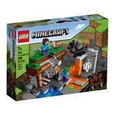 樂高積木 LEGO《 LT21166 》Minecraft 系列 - 廢棄礦場 / JOYBUS玩具百貨