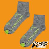PolarStar 中性排汗短筒襪『炭灰』P17521露營.戶外.登山.排汗襪.彈性襪.紳士襪.休閒襪.長襪.男版.女版