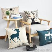 抱枕北歐棉麻創意幾何鹿頭沙發靠枕腰墊辦公室座椅靠墊含芯大號枕 igo快意購物網