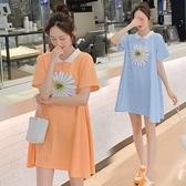 漂亮小媽咪 韓系 雛菊印花洋裝 【D9405】 翻領 親膚 孕婦裝 洋裝 連身裙