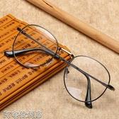 復古圓形金屬眼鏡框文藝原宿細框平光鏡男女款可配眼鏡架  交換禮物