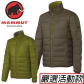 Mammut長毛象1010-22200-7375燧石褐/綠 男 雙面穿羽絨保暖外套/Whitehorn IS Jacket/防風大衣/夾克/保暖羽絨