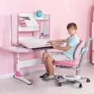 限定款兒童學習桌實木書桌小學生寫字桌椅組...