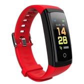 蘋果通用彩屏觸屏運動智慧手環健康睡眠跑步防水計步器 俏女孩