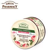 【Green Pharmacy草本肌曜】玫瑰彈力修護面霜 150ml (撫平細紋)