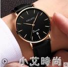 2021新款手錶男士石英表防水潮流名牌正品學生高中十大黑科技男表 小艾新品