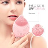 電動潔面儀超聲波硅膠洗臉刷家用毛孔清潔器洗臉儀器抖音神器 樂活生活館